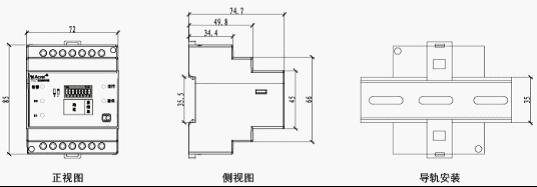 双电源监控模块