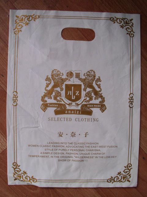 专业定做环保塑料袋 服装袋 购物袋 化妆品袋 饰品袋