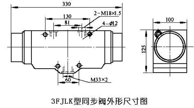 分流集流阀的同步是速度同步,当两油缸或液动机分别承受不同的负载时图片