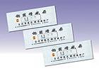 射线辅助设备及材料类价格表