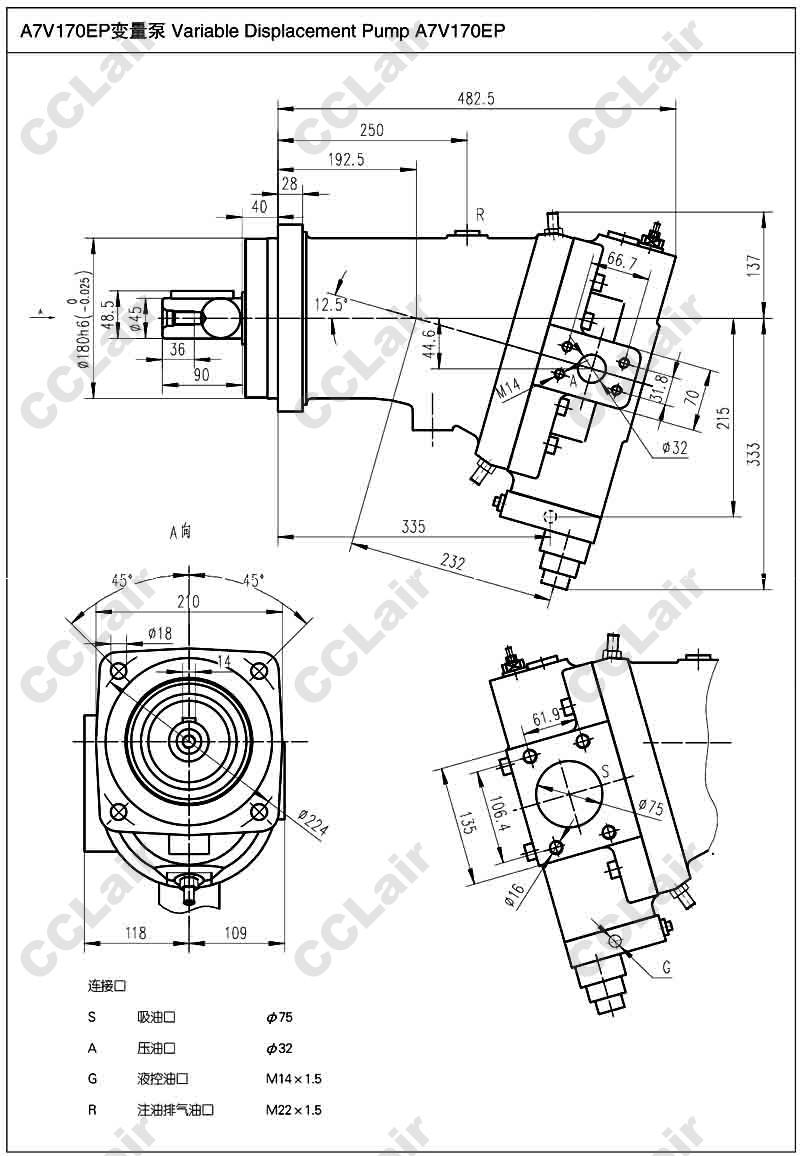 a7vo170ep1rpf00,变量泵