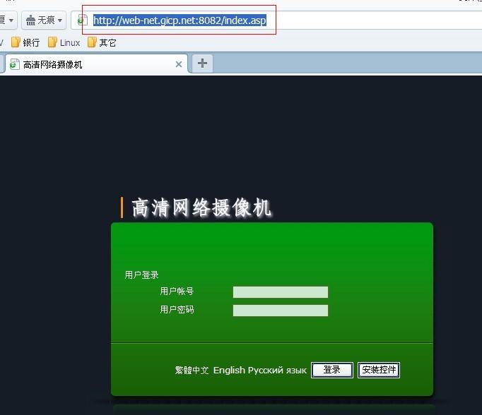 免费申请 然后在路由器中填入免费域名,如下图所示 如果显示登陆成功的话,就可以在浏览器中输入 http://域名:端口号 方式来访问百万高清网络摄像机了. 如下图所示:  更多详情请见http://www.hatcctv.com/faq_view.asp?id=254