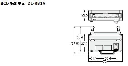 dl-rb1a 产品展商:              深圳木村三浦科技有限公司