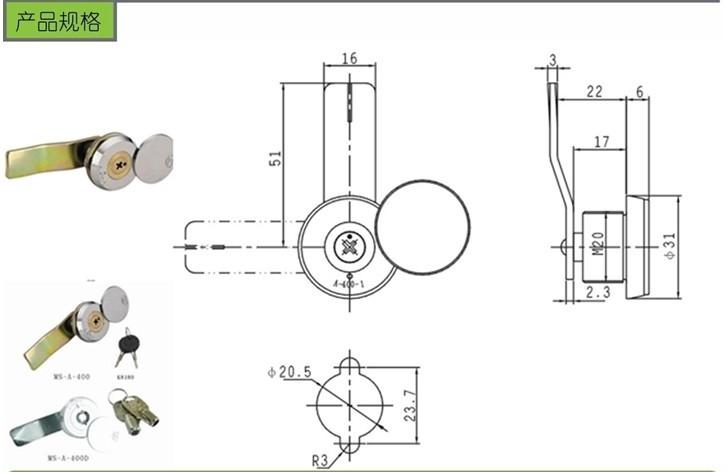 表面处理:亮光铬(cp01);  结构功能:平面锁;左右开门通用;十字锁芯