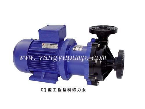 塑料磁力泵 cqb32-20-110f imc40-40-100f 氟塑料磁力