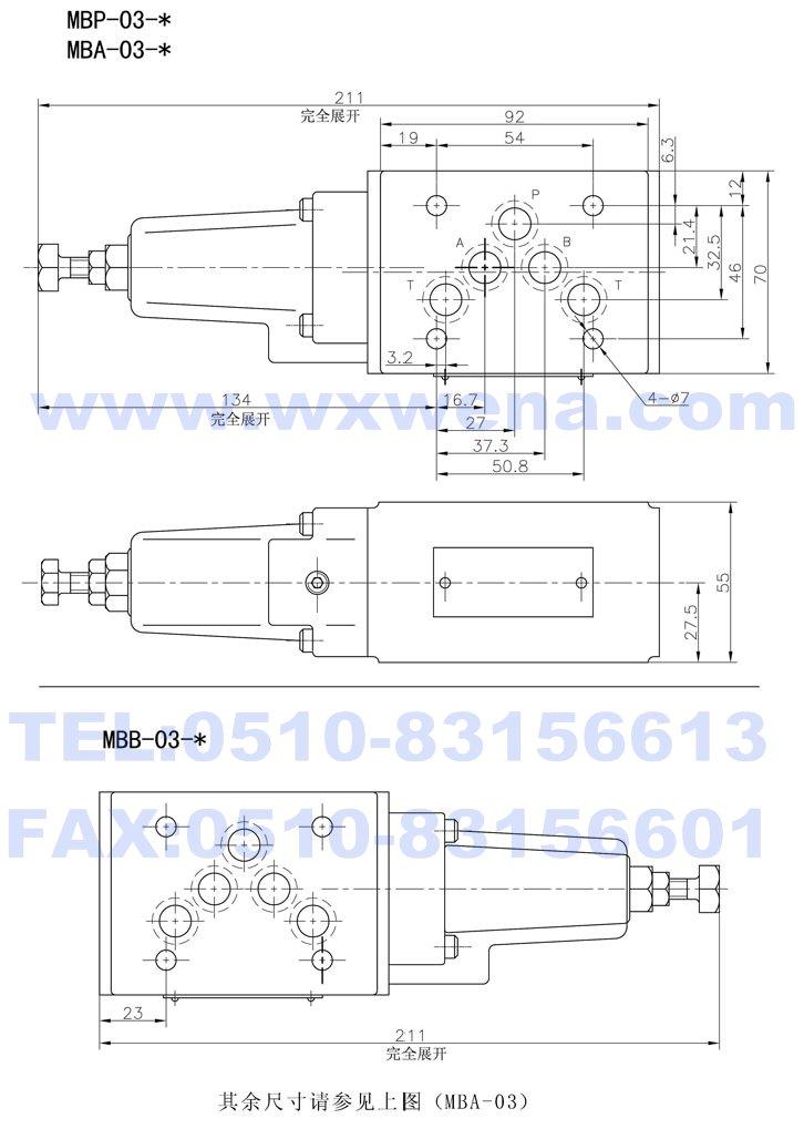 mba-01-h-10,mbb-01-c-10叠加式溢流阀图片