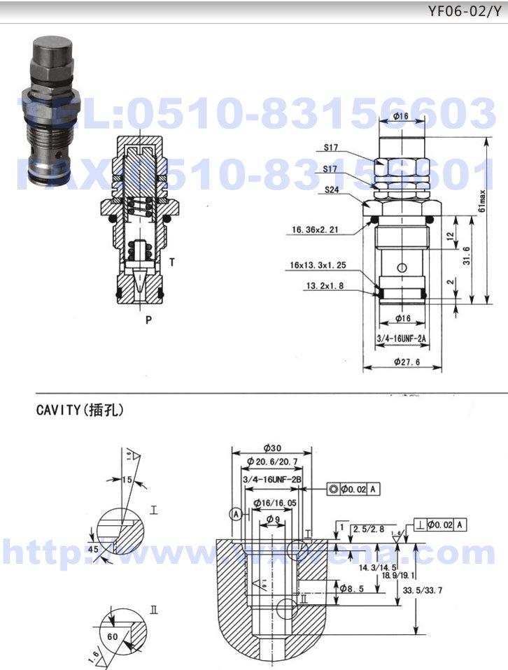 yf06-00,yf06-02,yf-02/y,直动式溢流阀,直动式溢流阀图片