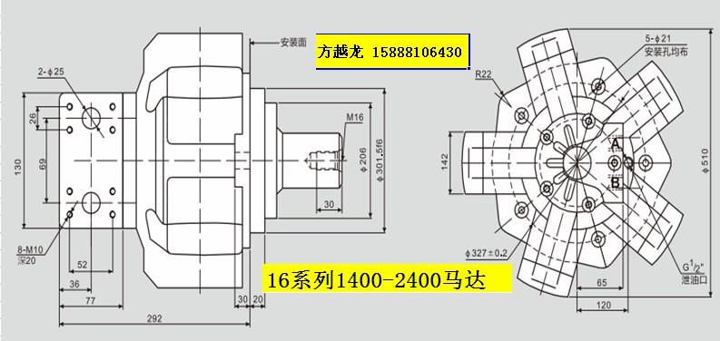 xhm16-2000外五星液压马达图片