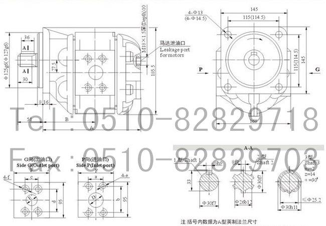 CBG2100-A2R,CBG3125-A2R,齿轮泵