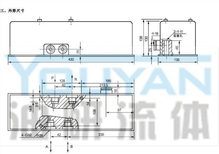 供应信息 无锡油研电磁阀科技有限公司 24ejf-m,二位四通换向阀  1,该图片