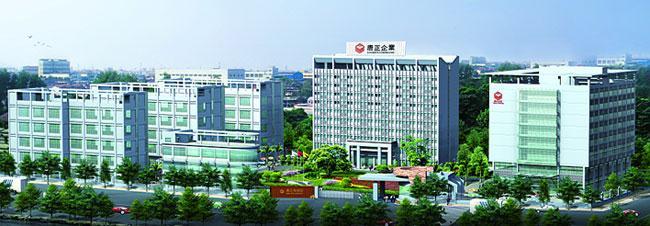 深圳市观澜人民医院_总部深圳市唐正生物科技有限公司坐落于以高尔夫闻名于世的观澜河畔.