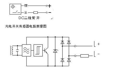 接近开关,光电开关传感器接线图集
