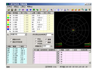 计量仪表 配置 结构图