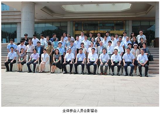 东亚经济交流推进机构成立于2004年,该组织旨在