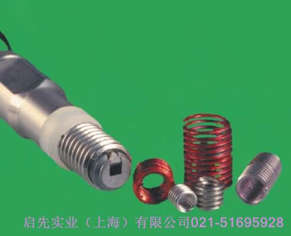 进口无尾螺套价格,南京无尾螺套厂家销售M5无尾螺套安装工具