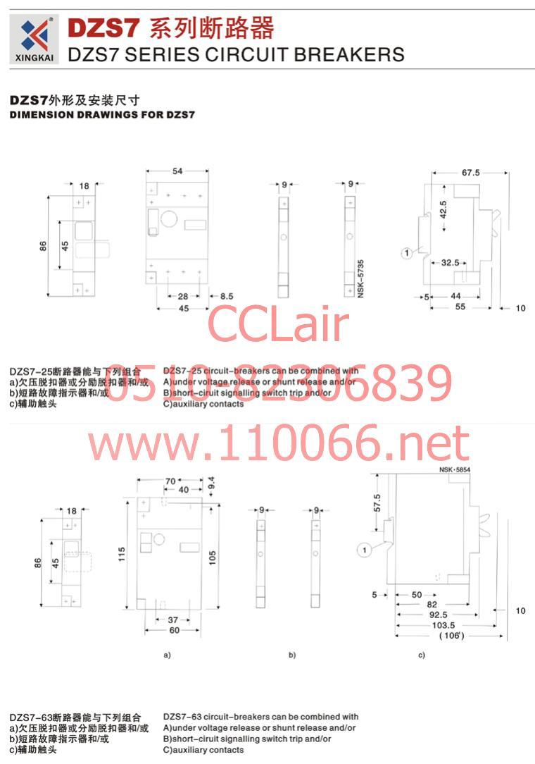 断路器  3VU13-XB00  3VU13-XC00