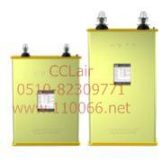 单相自愈式低压并联电力电容器
