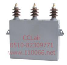 高电压并联电容器  BAM0.75-18-1W