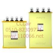 自愈式低压并联电力电容器(分相)