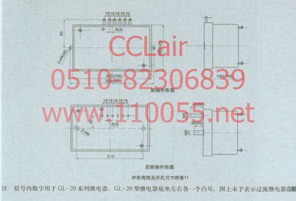 过流继电器    GL-11/10       GL-11/5       GL-12/10