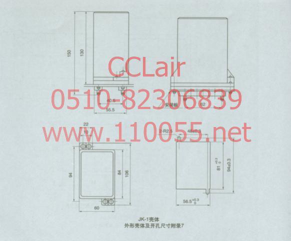 电压继电器    LY-31       LY-32        LY-33