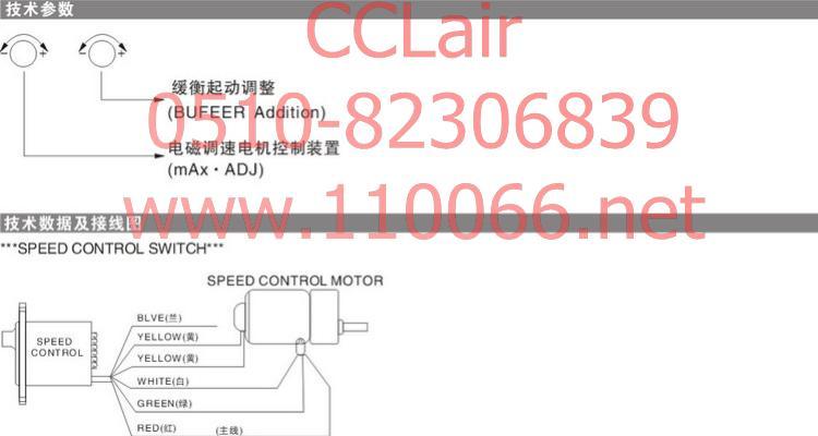 交流单相电机调速控制器    US-52