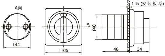 挂锁型电源切断开关 HZ5BGS-20/03-A