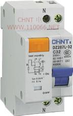 漏电断路器  DZ267L-32 6A