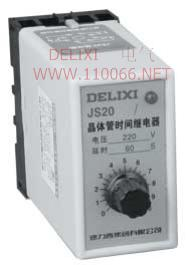 晶体管时间继电器     JS20-D        JS20-13