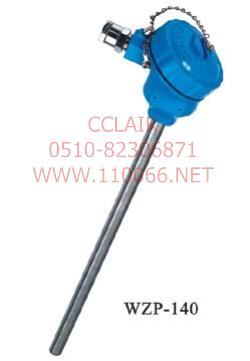 防爆热电偶(阻)    WZP-24S         WZP-140