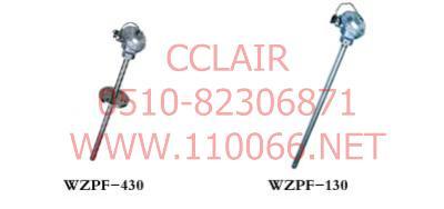 防腐热电偶/热电阻    WZPF-430         WZPF-130