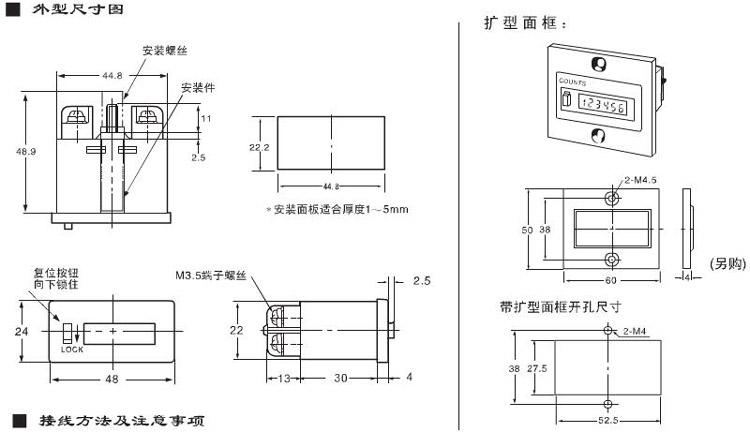 计数器     ZYC03         DHC3J         ZYC03-6L