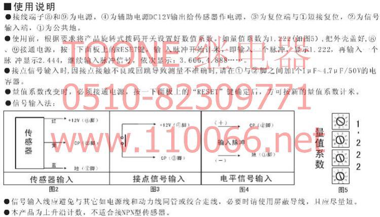 累计计数器    ZYC06        ZYC06       ZYC06-MK       DHC6J