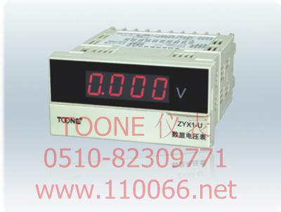 数显电压表     ZYX1-U          ZYX1-UK