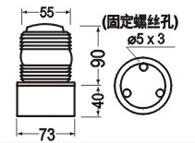 小型警示灯  LTD5072