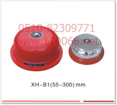 消防电铃  XH-B1