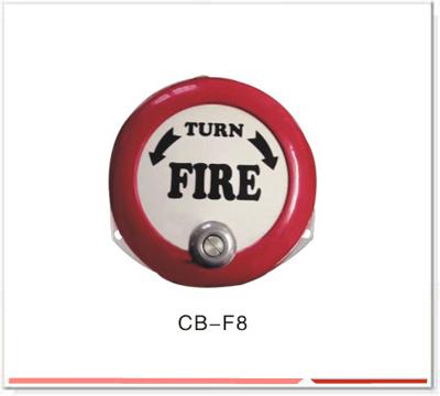 手摇消防铃  CB-F8
