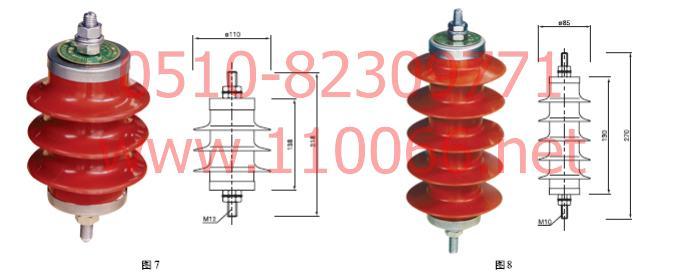 复合金属氧化物避雷器 HY1.5W-0.28/1.3