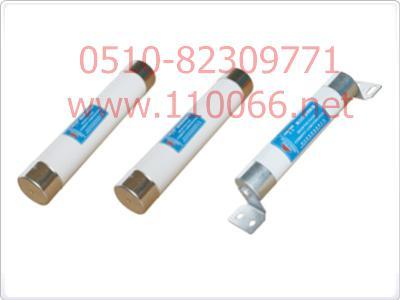 电机保护用高压限流熔断器  XRNM1-3.6