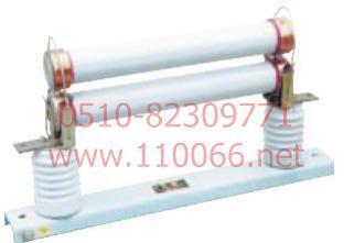 限流熔断器  RN3-3  RN3-6  RN3-10