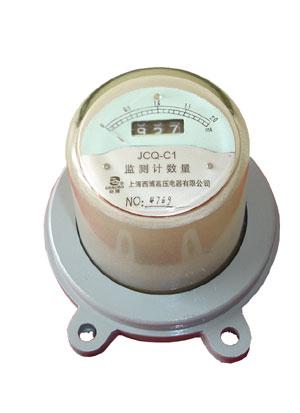 放电计数器  JS-8  JSY-10/600  JCQ-A