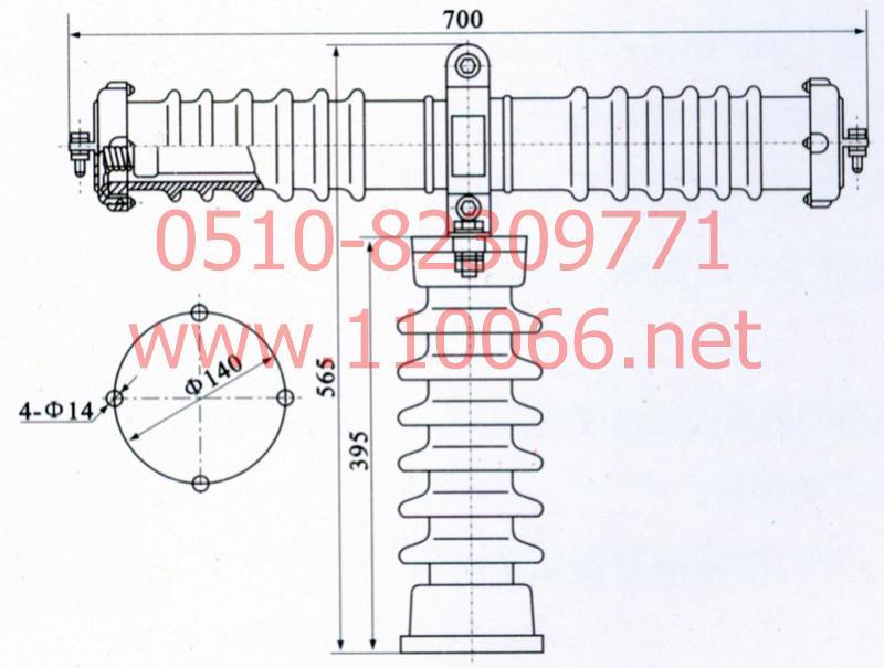 户外高压限流熔断器  RW9-35/0.5