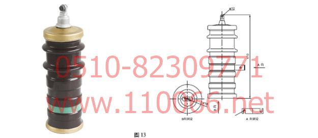 避雷器 FCD3-3  FCD3-4  FCD3-6