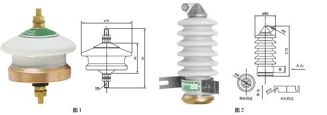 交流系统瓷外套避雷器  Y1.5W-0.28/1.3
