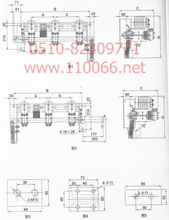 JN3 高压接地开关 JN3-12/20-210 JN3-12/20-230