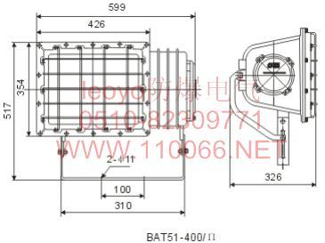 隔爆型投光灯     BAT51-Z250/ⅡW         BAT51-Z250/ⅡWF1