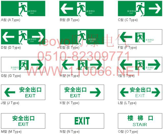 隔爆型标志灯    BAYD-6/6G/A/T          BAYD-6/6G/B/T