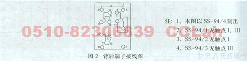 时间继电器    SS-94/1      SS-94/2       SS-94/3        SS-94/4
