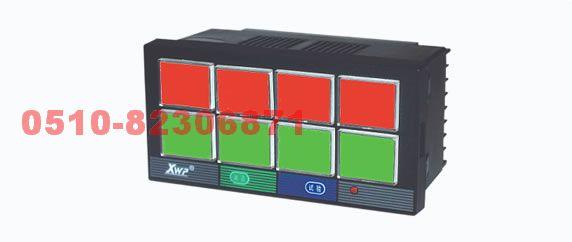 报警控制仪     XWP-X803