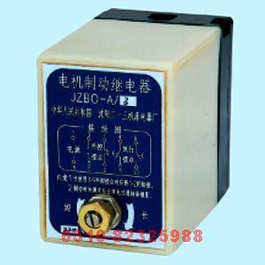 继电器    JZBO-A/1       JZBO-A/2        JZBO-A/3